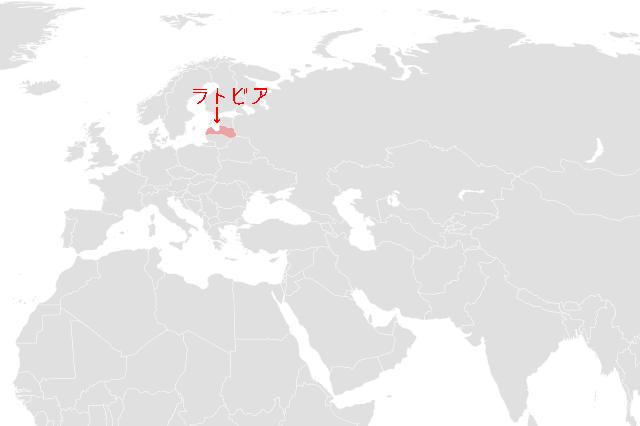ラトビアの位置
