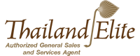 タイランドエリート | タイ政府による居住プログラム タイ長期滞在ビザ取得